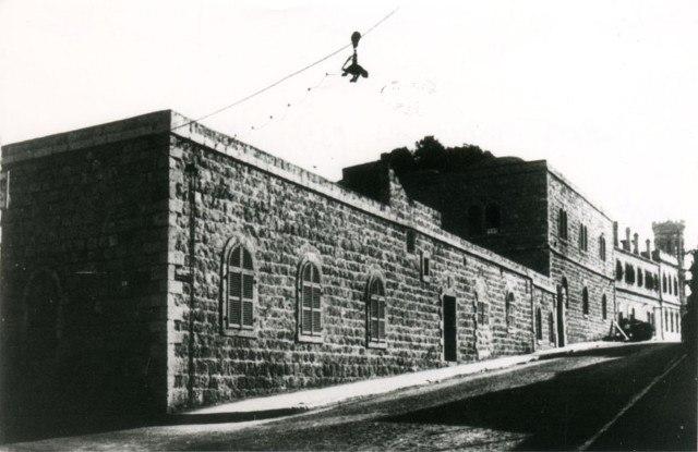 ספריה לאומית רחוב הנביאים