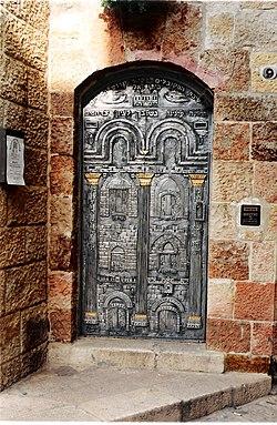 דלת כניסת מעשה ידי אמן לישיבה