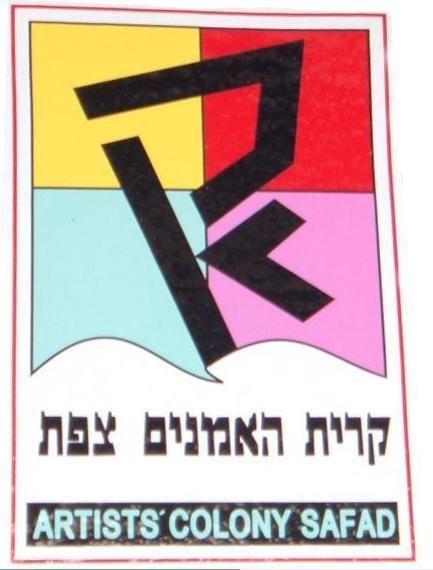Komanim1