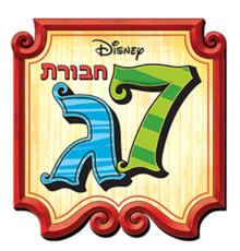 The7d logo.png