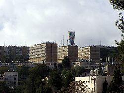 KiryatMenahem.jpg