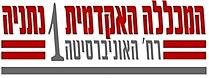 Netanya College 12