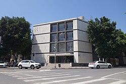 בניין בנק החקלאות לישראל בתכנון האדריכלים שולמית ומיכאל נדלר