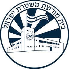 סמליל המוזיאון