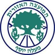 Ma'ale Yosef Regional Council COA
