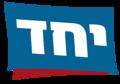 New logo yahad.png