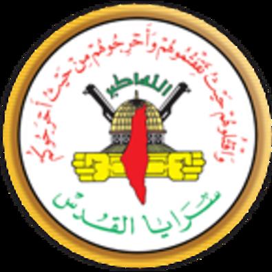 סמל הג'יהאד האסלאמי הפלסטיני