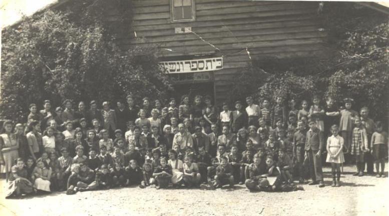 Wegsheid 1948