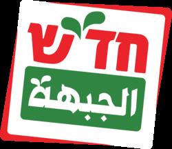 Hadash2015.png