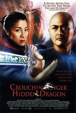 Crouching tiger hidden dragon poster.jpg
