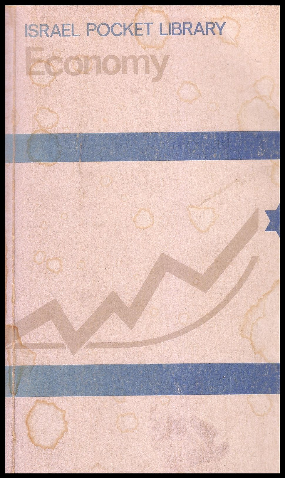 Israel Pocket Library book cover