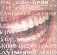 Supposed Former Infatuation Junkie album cover.jpg