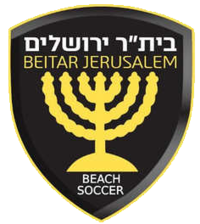 Beitar Jerusalem Beach Soccer Club 2019.png