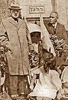 דיזנגוף (מימין) וצ'רצ'יל בביקור רשמי בתל אביב 1921