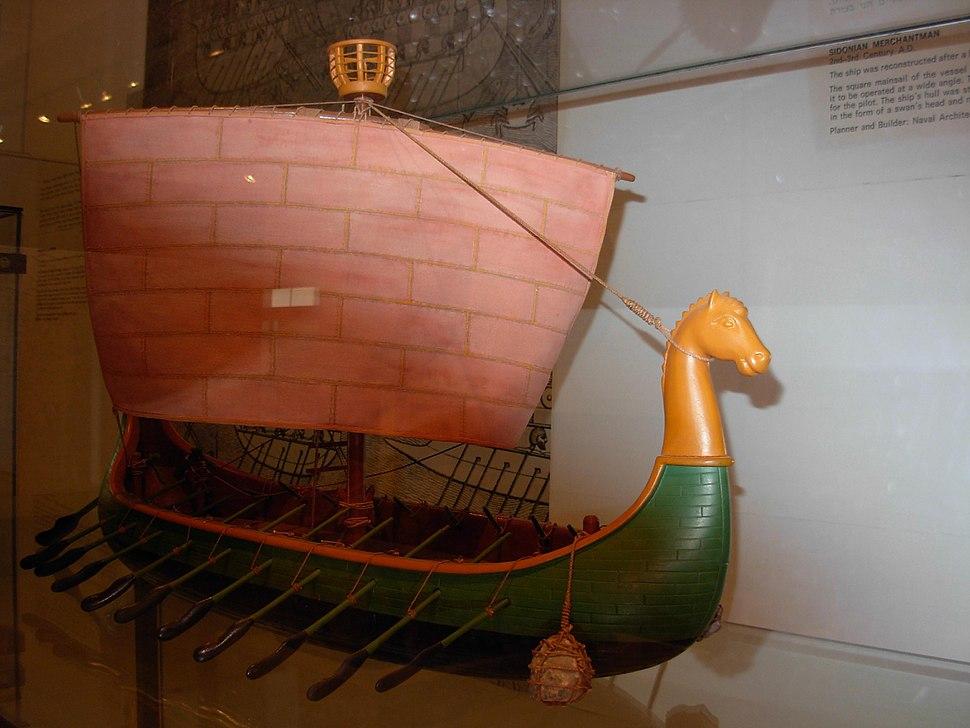 Hippos merchantman