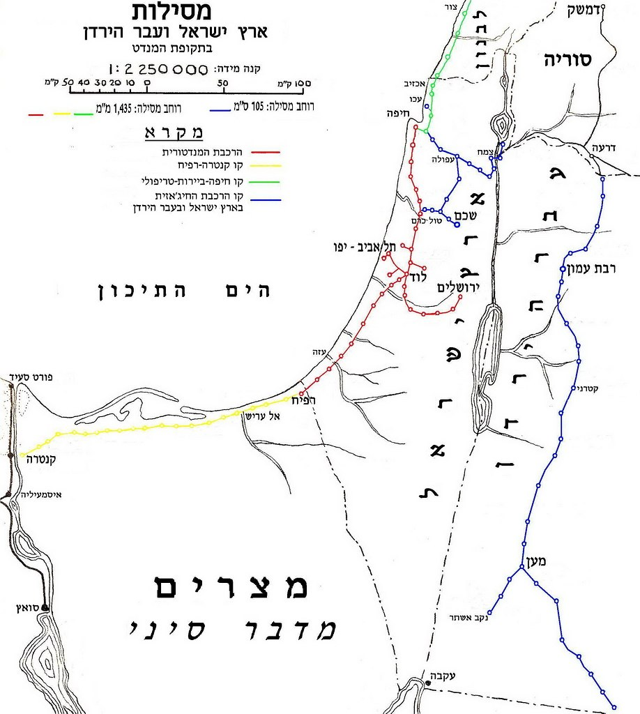 Palestine Railways map Hebrew