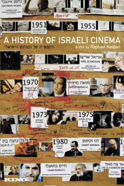 A History of Israeli Cinema.PNG