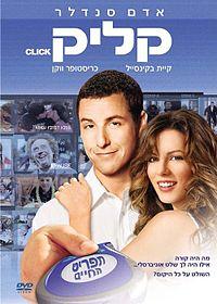ClickFilm.JPG