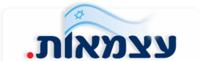 Logo haatzmaut.png