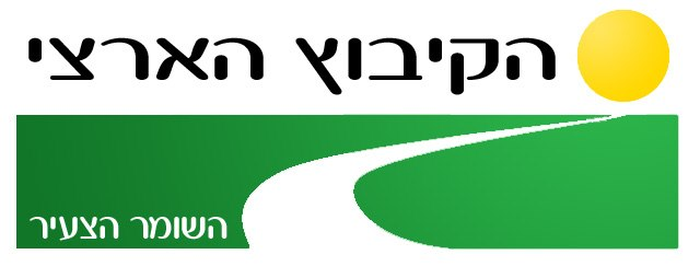 Hkibbutz Hartzi3