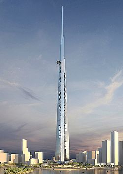Kingdom Tower, Jeddah, render.jpg