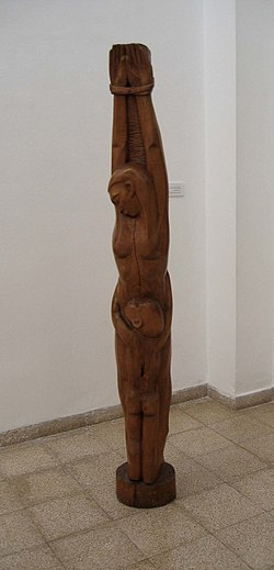 The torured mother and her son (the expdous from europe, 1945) by yehiel shemi.jpg