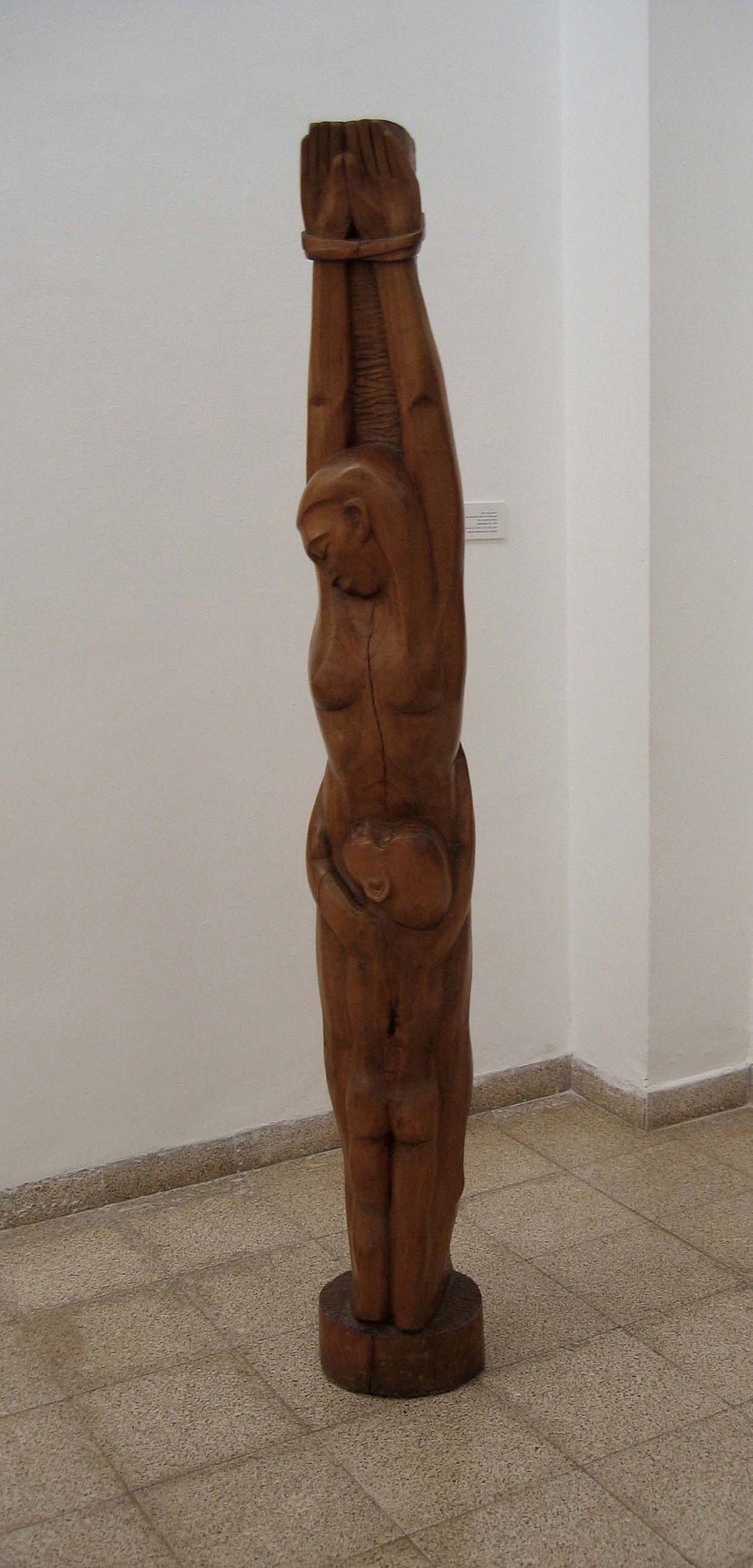 The torured mother and her son (the expdous from europe, 1945) by yehiel shemi