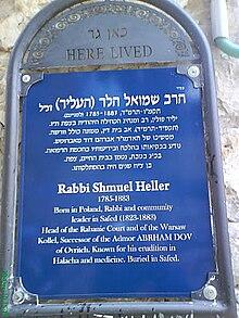 שלט ליד ביתו של שמואל הלר בצפת. צילום: רנן שור, 2020