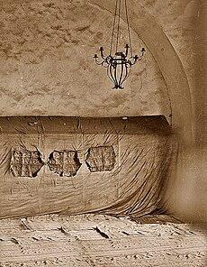 יוסי ביילין ליברמן שמעון פרס ונתניהו ניסו להעביר את מתחם קבר דוד לידי הוותיקן ולידי הכניסיה היוונית לכאורה 230px-Fake_Tomb_of_king_David1