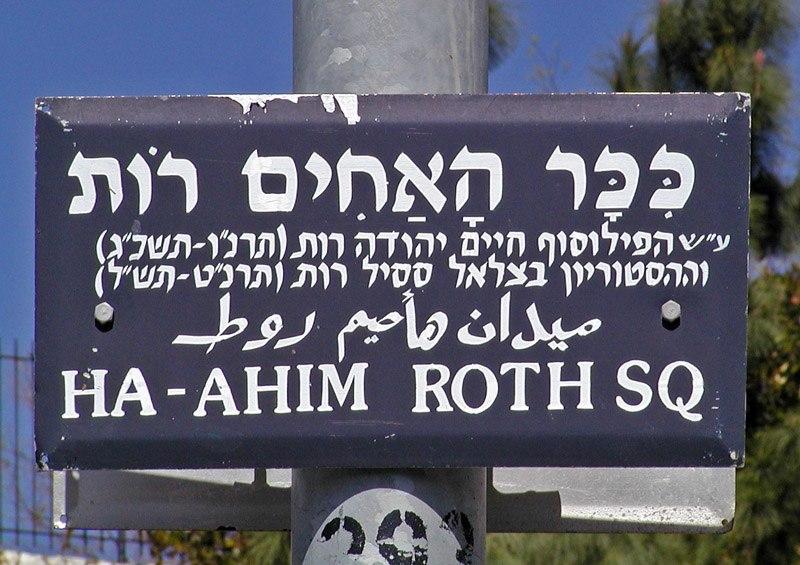 Roth square