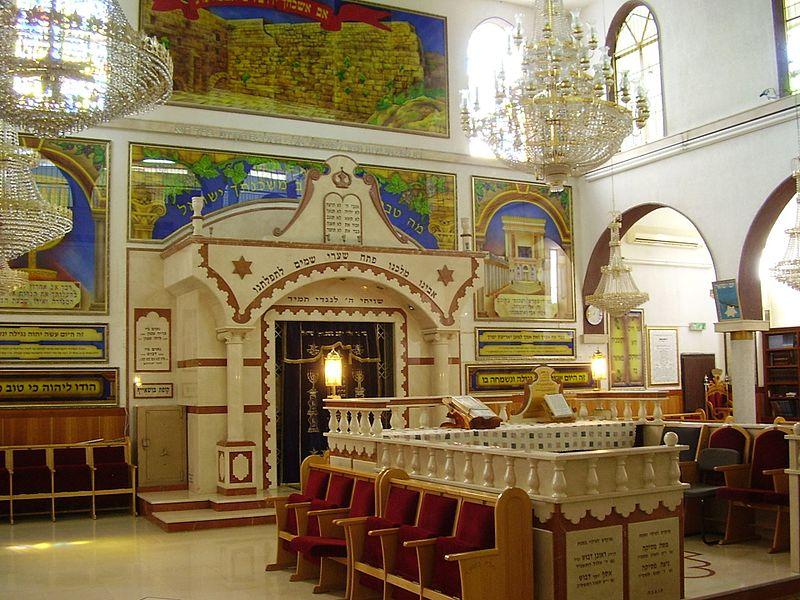 קובץ:בית הכנסת בושאייף במושב זיתן.jpg