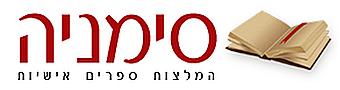 סמליל האתר