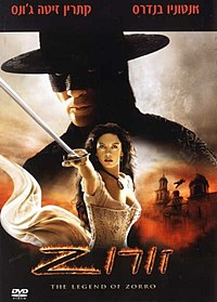 Legend of zorro.jpg