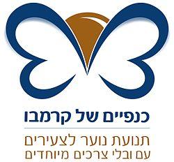 סמל קרמבו חדש עברית.jpg