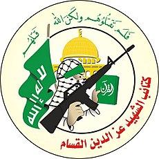 Ezzedeen Al-Qassam Brigades.jpg