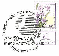 Mazra logo.jpg