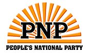 Peoples-national-party-logo.jpg