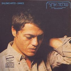 Shlomo Artzi-Just Dance.jpeg