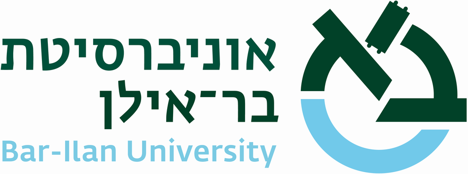 לוגו של אוניברסיטת בר-אילן