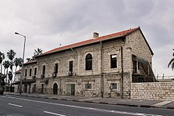 Valley train haifa station.JPG
