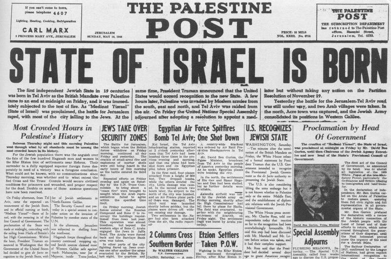 19480516 PalestinePost Israel is born
