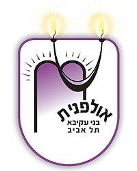לוגו אולפנית בני עקיבא תל אביב.jpg