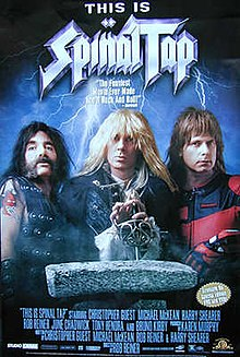 This-is-spinal-tap-poster.jpg