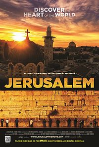 Final poster of the 2013 documentary film entitled Jerusalem.jpg