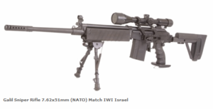 IWI-Galil-Sniper001.png