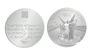 Athens 2004 Olympics medals
