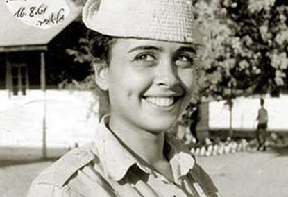 Geula Nuni 1961