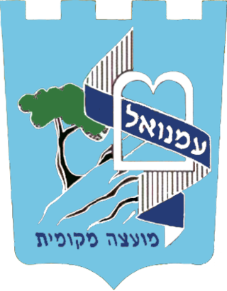 How to get to עמנואל with public transit - About the place