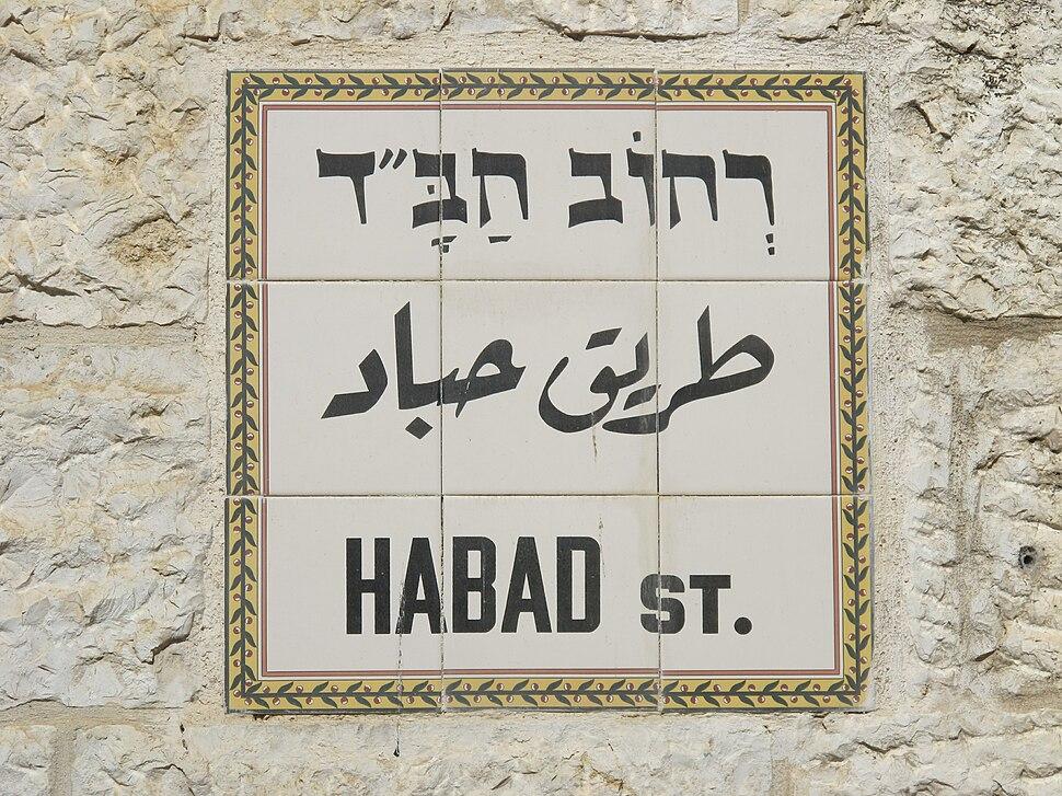Habadstreet