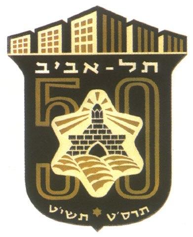 Yovel Tel Aviv